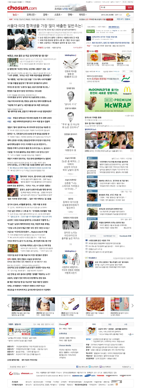 chosun.com at Tuesday April 2, 2013, 4:03 a.m. UTC